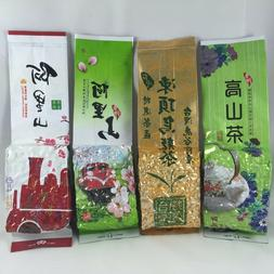 Assorted Taiwan Oolong Samplers 60 grams