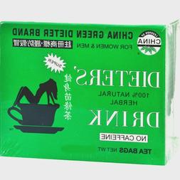 China Green DIETERS DRINK Natural Herbal Tea - Weight Loss -