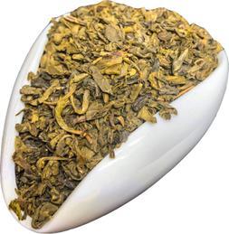 Imperial Gunpowder Loose Leaf Green Tea