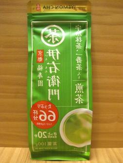 IYEMON Cha Japanese Tea 100g Green Tea Matcha Blend  Sencha