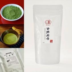 Ocha & Co. JAS Organic Japanese Green Tea Fine Matcha Powder