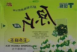 Jasmine Tea - Special Cloth Tea Bags 1.9oz