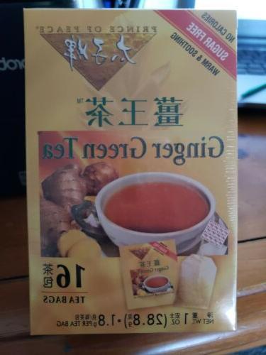 2x ginger green tea instant tea sugar