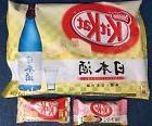 1 x bag of Sake KitKat + 2 Free Flavors - Japanese Kit Kat C