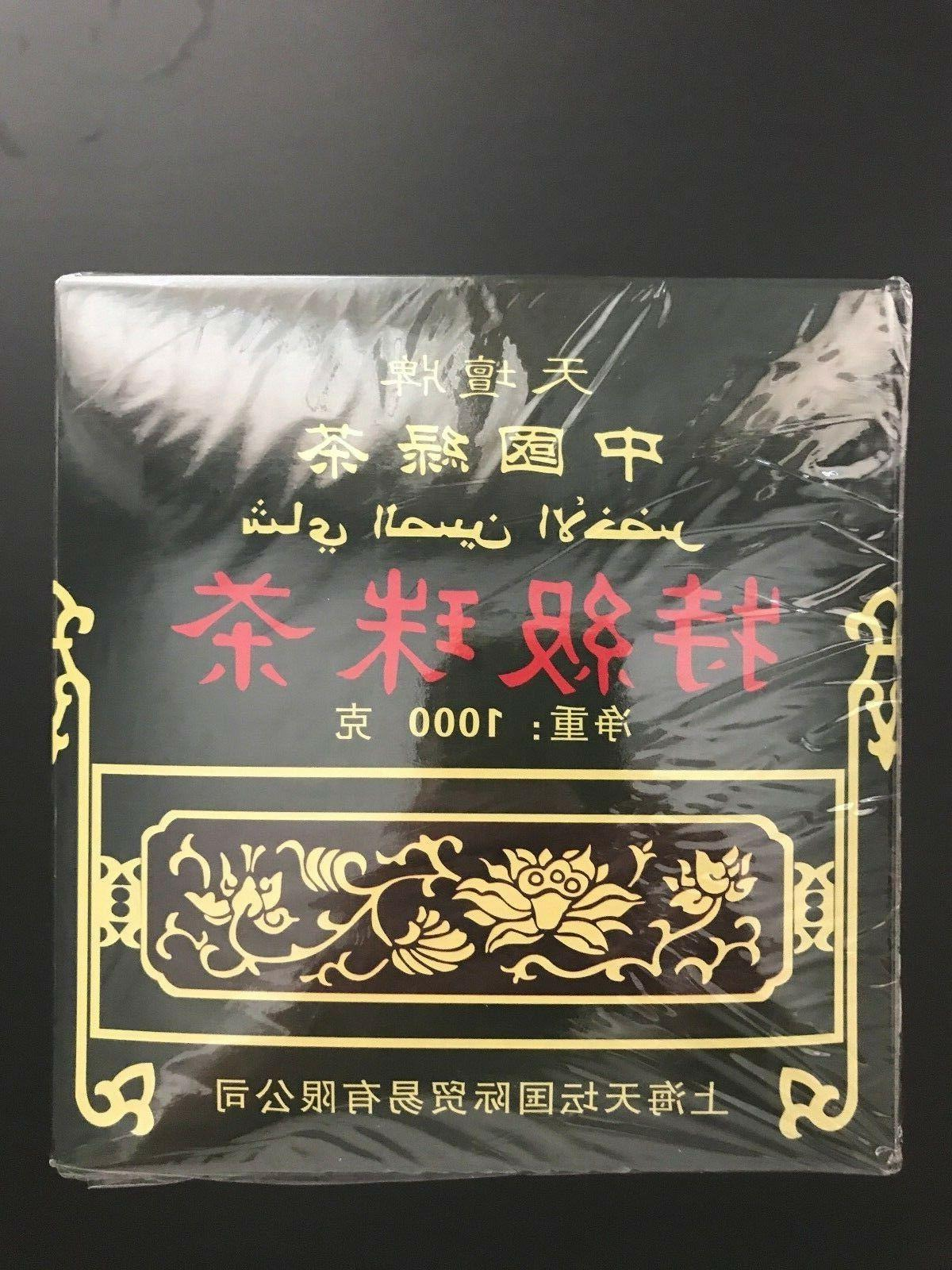 Temple of Heaven-China Tea - Special Loose