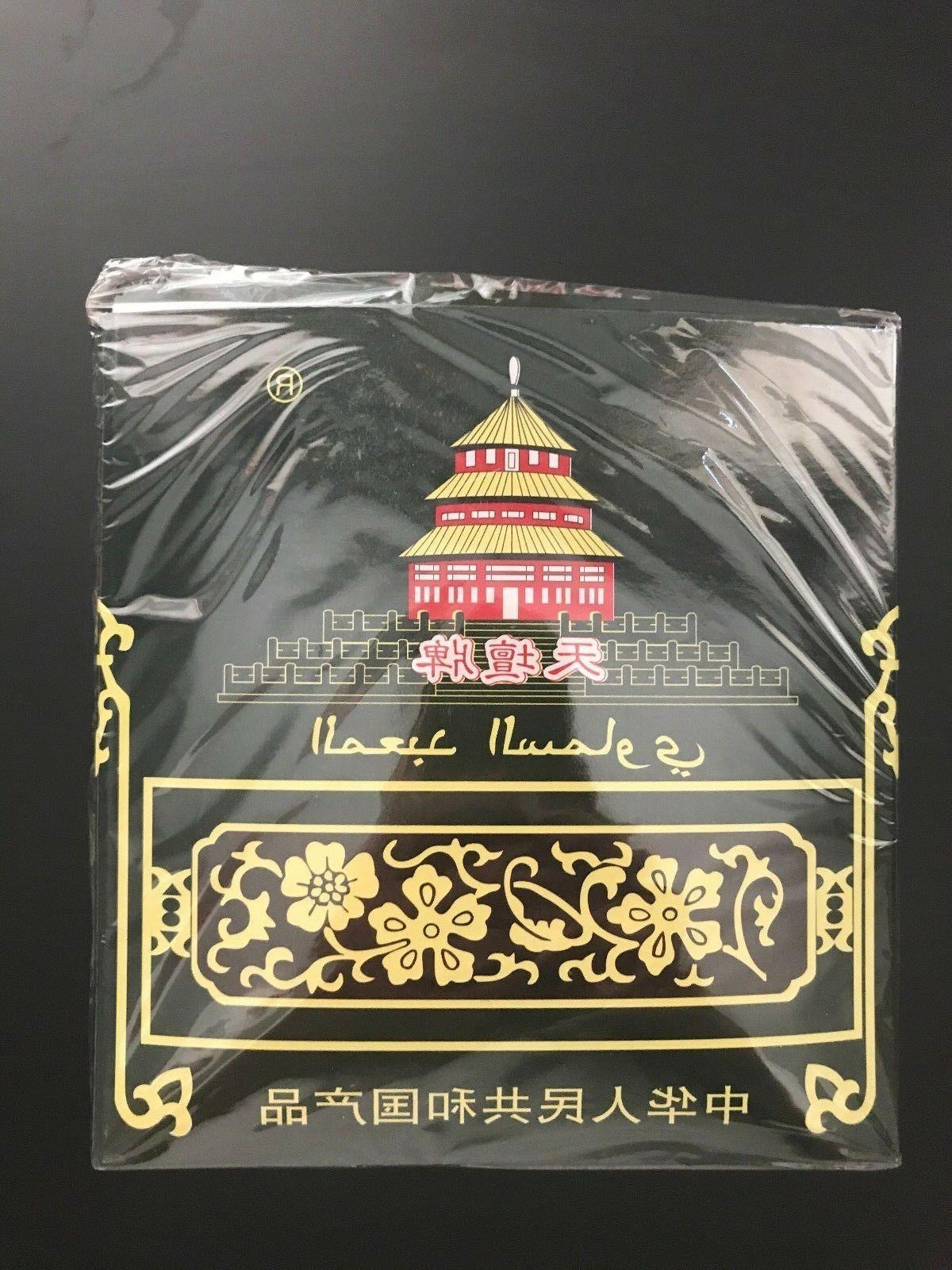 Temple Tea - Special Gunpowder Loose