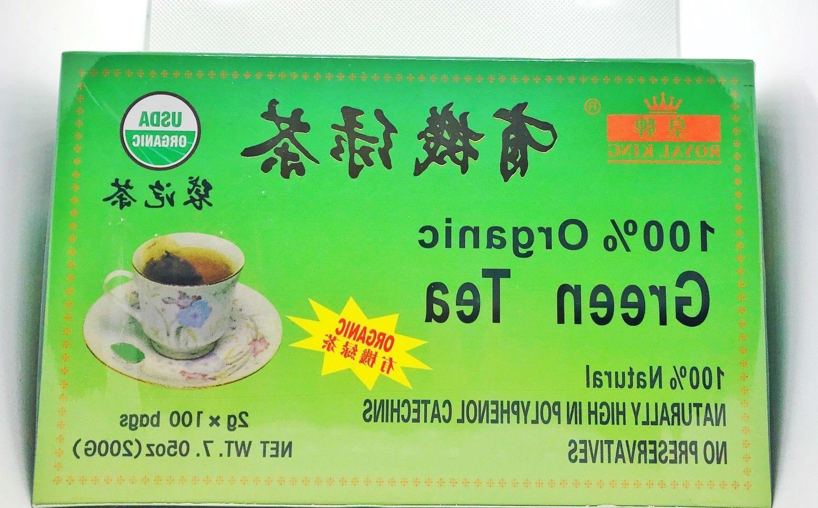 fresh 100 percent organic natural chinese green