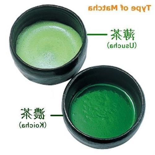 MARUKYU Green Tee Matcha Organic Ceremony Japan FS