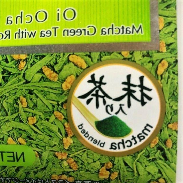 Japanese Genmai Tea with Rice 7.05oz EN Ocha