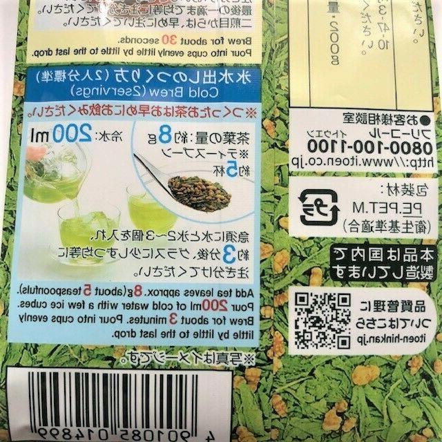 Japanese Cha 7.05oz Ocha