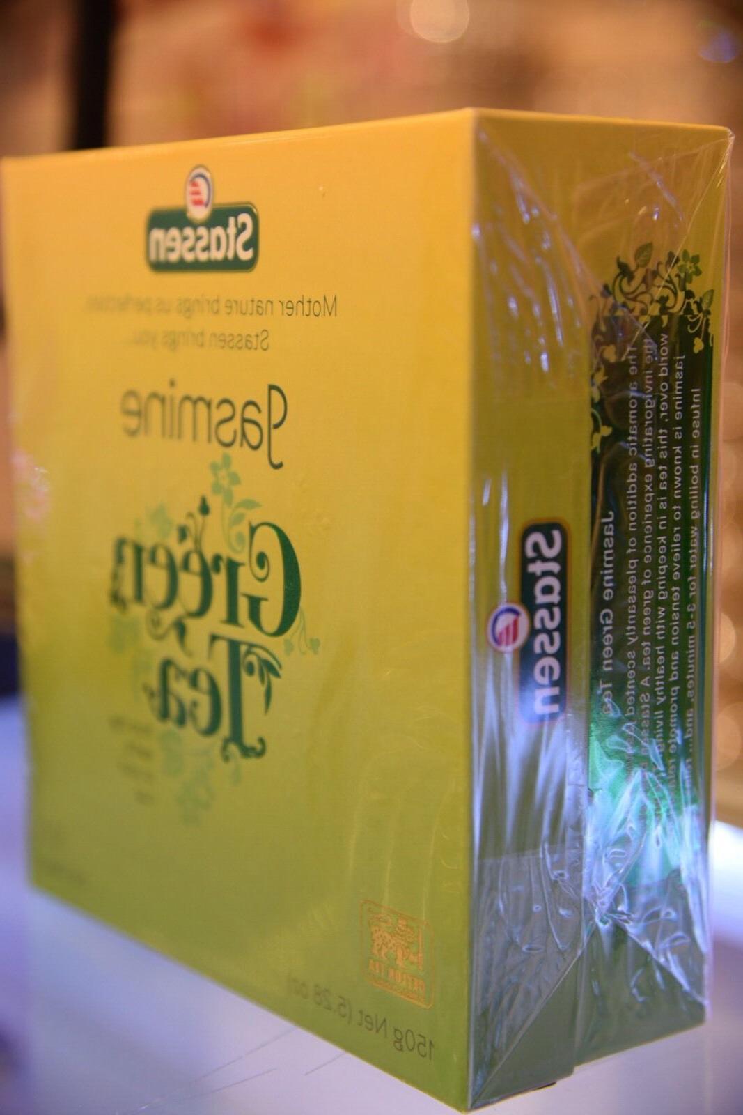 Stassen Tea Quality SELLER