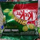 NESTLE KIT KAT JAPAN GREEN TEA MATCHA MACHA CHOCOLATE KITKAT