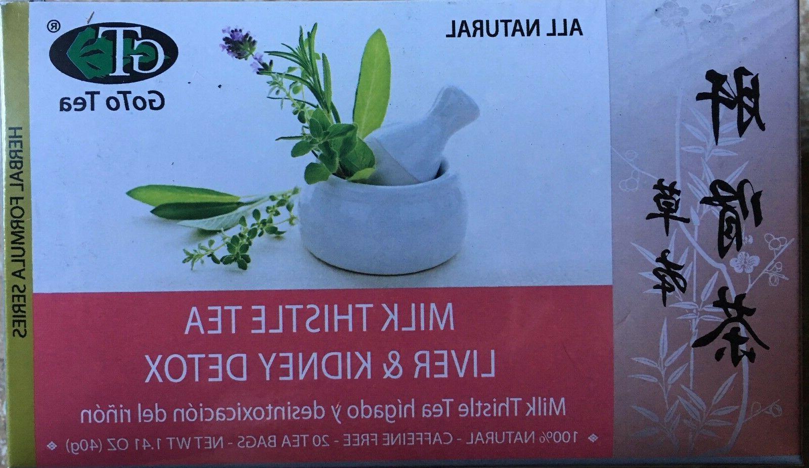 Milk Thistle Tea Green