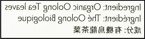 Prince Of Peace Oolong Tea-100 net 6.35oz