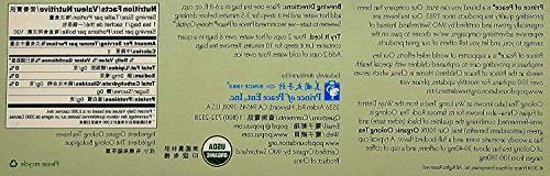 Prince Of Organic Oolong Tea-100 net 6.35oz