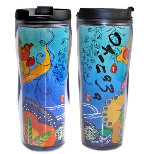 c8b608fe4b5 STARBUCKS Starbucks tumbler Okinawa limited JAPAN okinawa 12oz
