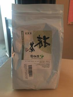Matcha Green Tea Powder Organically Grown Sealed Japanese no