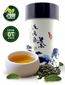 Oolong Tea 4.2oz  100% Natural Loose Leaf Tea from Taiwan Hi