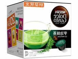 Nestle Nescafe Dolce Gusto Uji Kyoto Matcha Green Tea Flavor