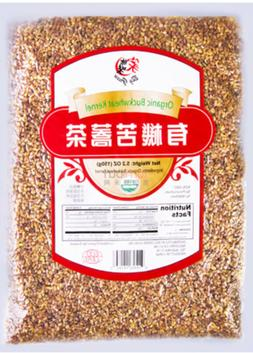 Big Green Organic Buckwheat Kernel Chinese Herb Tea Health T