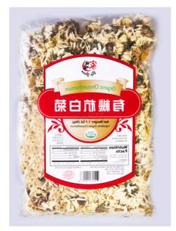 Big Green Organic Dried Chrysanthemum Asian/Herb Flower Tea