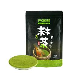 Organic Matcha Green Tea Powder 2 X 100 g Pure &Natural For