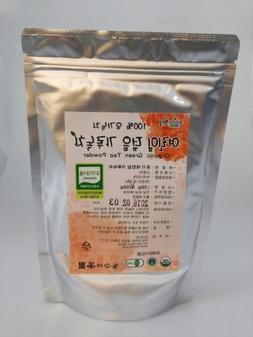 100% Pure Organic Matcha Green Tea Powder 200~600g Young Lea