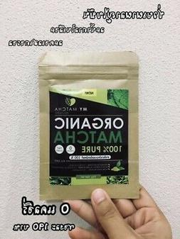 Organic Matcha Green Tea Powder Pure &Natural For Health Wei