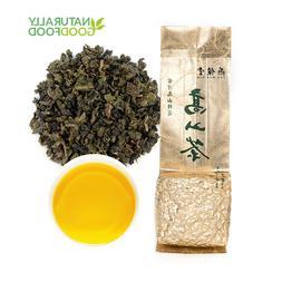 Yan Hou Tang Organic Premium Taiwan Tea Oolong Age Black Gre