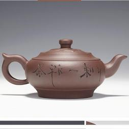 Purple clay teapot pottery kettle about 375ml Yixing <font><