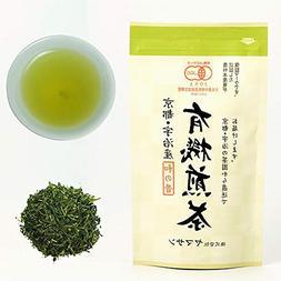 CHAGANJU- Japanese Sencha Loose Leaf Green Tea, JAS Certifie