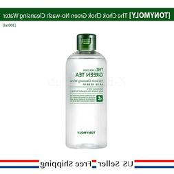 The Chok Chok Green Tea No-wash Cleansing Water 300ml